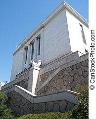 ワシントン, 建物, ∥で∥, pegasus, 2010