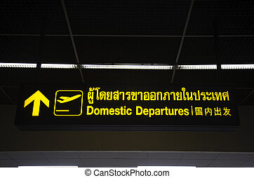 一般, 簽署, 在, 在內, 君, mueang, 國際机場