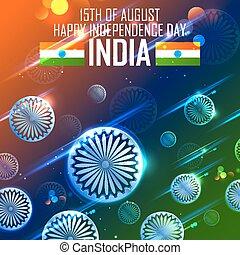 三色旗, ashoka, indian, chakra, 日, 独立, 幸せ