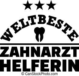 世界, 德语, 助手, 牙齿, 女性, 最好