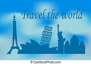 世界 旅行
