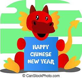 中国のドラゴン, 祝う, ベクトル, 背景, 年, illustartion, 新しい, 白, 漫画, 赤