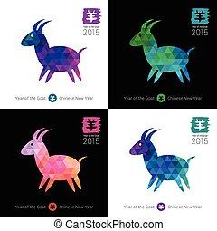中国の新年, の, ∥, goat.