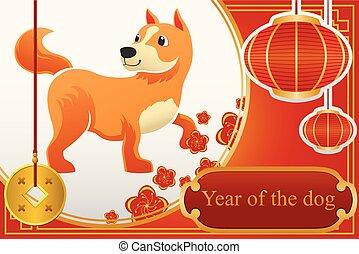 中国の新年, デザイン, ∥ために∥, 年, の, 犬