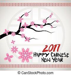 中国の新年, 2017, カード, ブランチ, 木, 花