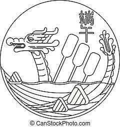中国語, イラスト, ドラゴン, デザイン, ボート, アイコン