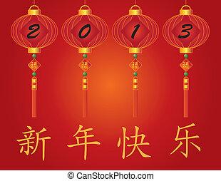 中国語, イラスト, ランタン, 年, 新しい, 2013
