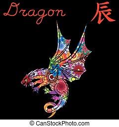 中国語, カラフルである, 印, ドラゴン, 黄道帯, 花