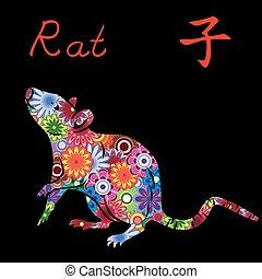 中国語, カラフルである, 印, ネズミ, 黄道帯, 花