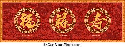 中国語, カリグラフィー, 幸運, 繁栄, そして, 長命, 赤い背景