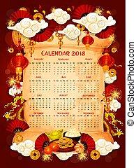 中国語, テンプレート, 年, 新しい, カレンダー, 羊皮紙