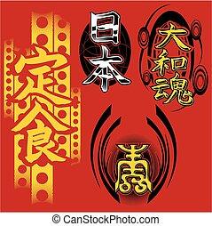 中国語, デザイン, -, ベクトル, set.