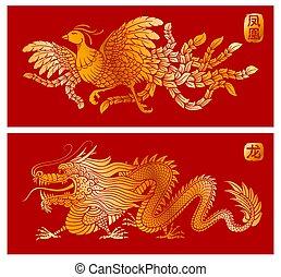 中国語, フェニックス, ドラゴン