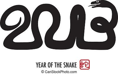 中国語, ヘビ, 年, 新しい, カリグラフィー, 2013