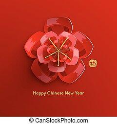 中国語, ベクトル, 東洋人, 年, 新しい, 幸せ