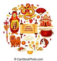 中国語, ポスター, ベクトル, 陶磁器, 装飾, 年, 新しい