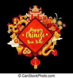 中国語, ポスター, 装飾, ベクトル, 陶磁器, 年, 新しい