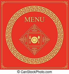 中国語, メニュー, デザイン