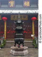 中国語, 仏教, 神社