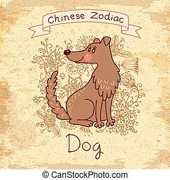 中国語, 型, -, 犬, 黄道帯, カード