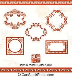 中国語, 年, ベクトル, 東洋人, 新しい, デザイン