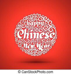 中国語, 年, 新しい, カリグラフィー, circle., 幸せ