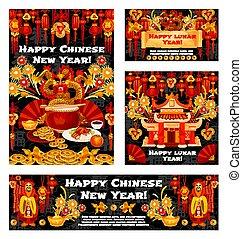 中国語, 挨拶, シンボル, ベクトル, 年, カード, 新しい
