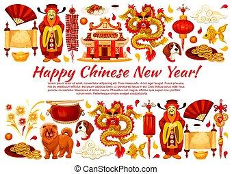 中国語, 挨拶, シンボル, ベクトル, 年, 新しい, カード