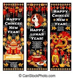 中国語, 挨拶, シンボル, ベクトル, 年, 新しい, 旗