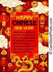 中国語, 挨拶, ドラゴン, ベクトル, 年, 新しい, カード, 幸せ