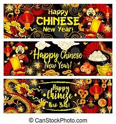 中国語, 挨拶, ドラゴン, 年, 新しい, カード, ランタン