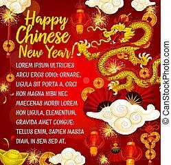 中国語, 挨拶, ドラゴン, 月, 年, 新しい, カード