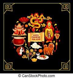 中国語, 挨拶, ベクトル, 陶磁器, 年, 新しい, カード