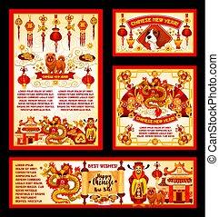 中国語, 挨拶, ベクトル, 陶磁器, 装飾, 年, 新しい