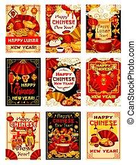 中国語, 挨拶, 伝統的である, ベクトル, 年, カード, 新しい
