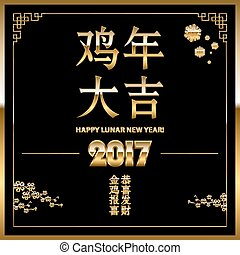 中国語, 挨拶, card.