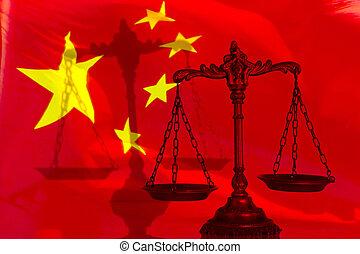 中国語, 法律, そして, 正義
