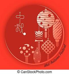 中国語, 祝祭, 中央の, イラスト, 現代, 秋, デザイン