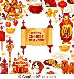 中国語, 祝祭, 春, シンボル, 年, 新しい, カード
