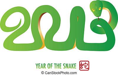中国語, 緑のヘビ, 年, 新しい, カリグラフィー, 2013