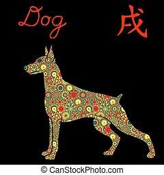 中国語, 色, 上に, 犬, 印, 黒, 黄道帯, 花