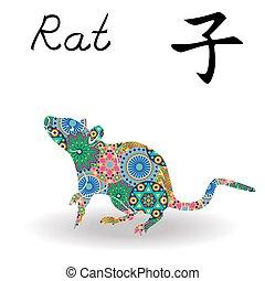中国語, 色, 印, ネズミ, 黄道帯, 花, 幾何学的