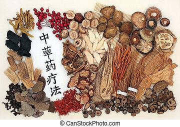中国語, 草, 伝統的である, 療法