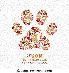 中国語, 足, 犬, 形, 2018, 年, 新しい, カード, アイコン