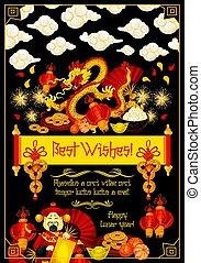 中国語, 願い, ドラゴン, 年, 新しい, スクロール, 幸せ