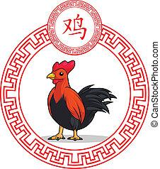 中国語, 黄道帯, 動物, -, おんどり