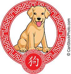 中国語, 黄道帯, 動物, -, 犬