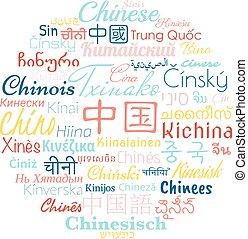 中国語, foreigns, 言語