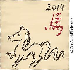 乾きなさい, 馬, 2014, 年, インク, 新しい, 羊皮紙, 図画, カード