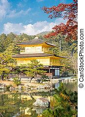 京都, kinkakuji, 寺院, 日本
